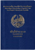 Passport of Laos