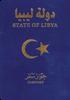 Passport of Libya