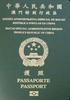 Passport of Macao