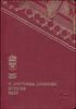 Passport of Sweden