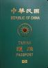 Passport of Taiwan