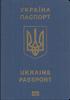 Passport of Ukraine
