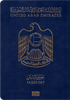 Passport of United Arab Emirates