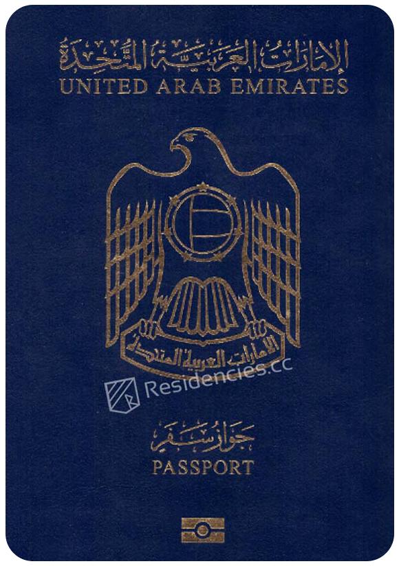 Passport of United Arab Emirates, henley passport index, arton capital's passport index 2020