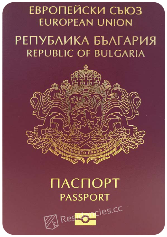 Passport of Bulgaria, henley passport index, arton capital's passport index 2020