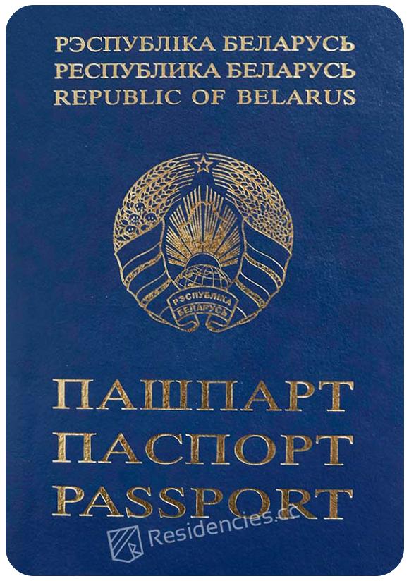 Passport of Belarus, henley passport index, arton capital's passport index 2020