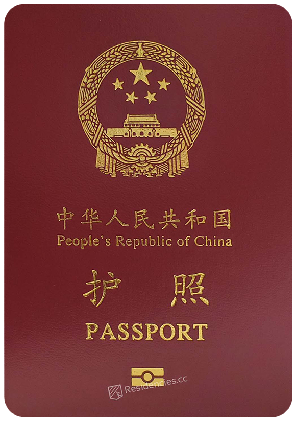 Passport of China, henley passport index, arton capital's passport index 2020