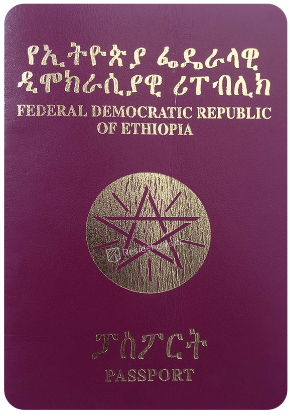 Passport of Ethiopia, henley passport index, arton capital's passport index 2020