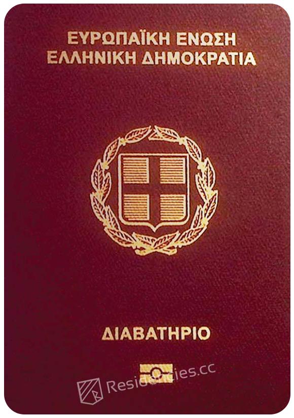 Passport of Greece, henley passport index, arton capital's passport index 2020
