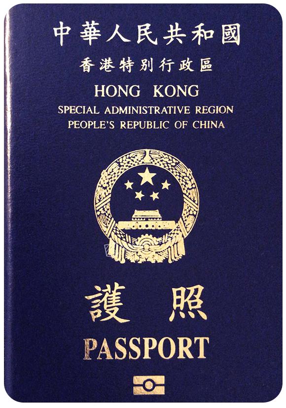 Passport of Hong Kong, henley passport index, arton capital's passport index 2020