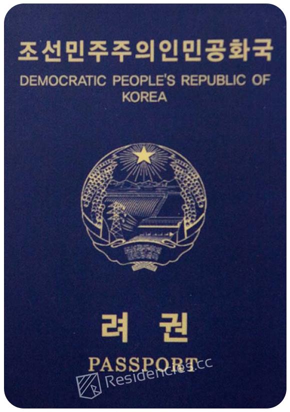Passport of North Korea, henley passport index, arton capital's passport index 2020