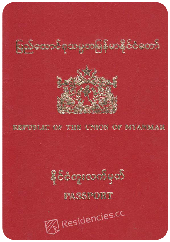 Passport of Myanmar [Burma], henley passport index, arton capital's passport index 2020