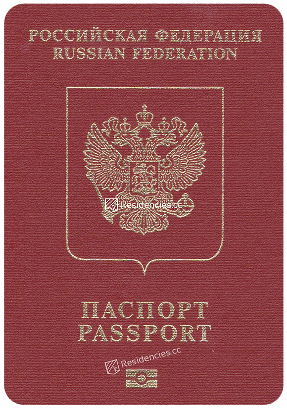 Passport of Russian Federation, henley passport index, arton capital's passport index 2020