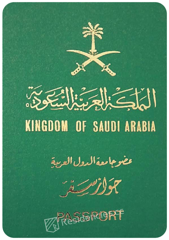 Passport of Saudi Arabia, henley passport index, arton capital's passport index 2020