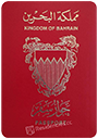 Passport of Bahrain