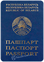 白俄罗斯(Belarus)护照申请计划
