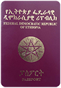 Passport index / rank of Ethiopia 2020