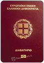 Passport of Greece