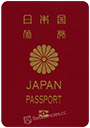 Passport index / rank of Japan 2020