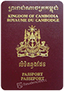 Passport of Cambodia