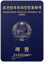 Passport of North Korea