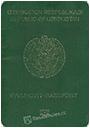Passport index / rank of Uzbekistan 2020