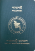 Passport of Bangladesh