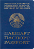 Passport of Belarus
