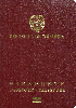 Passport of Colombia