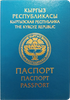 Passport of Kyrgyzstan
