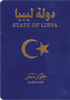 Passport of Libya