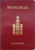 Passport of Mongolia