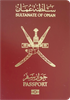 Passport of Oman