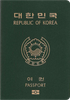 Passport of South Korea