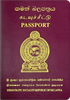 Passport of Sri Lanka