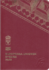 Passport of Sweden